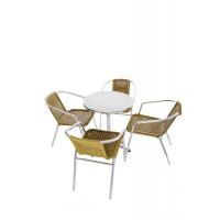 Rattan Aluminimum Table & Chair Set
